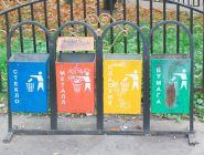 Каждый четвертый россиянин сортирует бытовой мусор