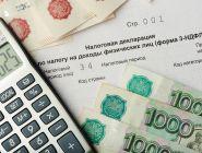 В России налоговый вычет за обучение предлагают увеличить вдвое