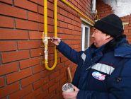 Результаты проверок газового оборудования станут открытыми для населения