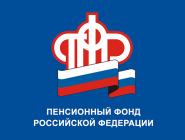 На сайте Пенсионного фонда России запущен голосовой ассистент