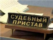 «Забывчивость» должника и безответственность работодателя привели к наказанию