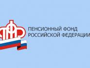 В Архангельской области большинство получателей пенсий – женщины