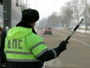 Сотрудники ГИБДД пояснили, как узнать о скидке на штрафы