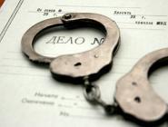 За передачу гашиша отбывающим наказание в ИК-5 возбуждено уголовное дело