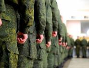 Весенний призыв в Архангельской области выполнен на сто процентов