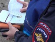 В Архангельской области подведены итоги оперативно-профилактической операции «Нелегал»