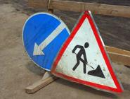 Дорогу на Дыбцына ремонтируют