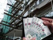 Минстрой не поддержал предложение освободить жителей новостроек от взносов на капремонт