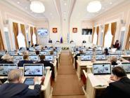 Подведены итоги тридцать второй сессии областного Собрания депутатов