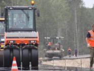 Качество дорожного ремонта проверят по итогам зимы