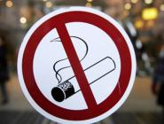 Минздрав передумал запрещать курить молодежи
