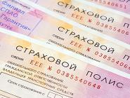 В России могут полностью отказаться от бумажного ОСАГО