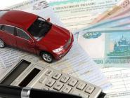 Российским автолюбителям предложат единый полис каско-ОСАГО