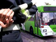В Архангельской области проходит оперативно-профилактическая операция «Автобус»