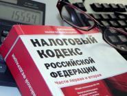 Медведев пообещал, что повышения налогов в 2017 году не будет