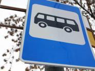 Движение пассажирского транспорта 1 мая