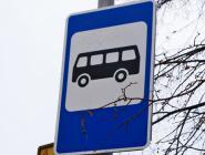Движение пассажирского транспорта 9 мая