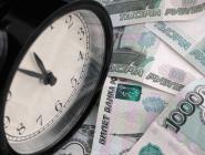 Схему выплат по просроченным кредитам могут изменить