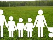 Решение жилищных проблем многодетных семей обсудили в правительства региона