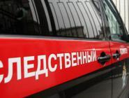 В Архангельской области возбуждено уголовное дело в отношении главы муниципального образования «Котласский муниципальный район», подозреваемой в получении взятки