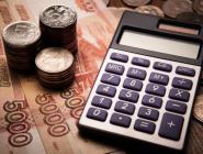 Индексацию для работающих пенсионеров отложили до 2020 года