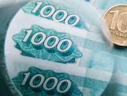 В России не увеличат пособие по безработице в 2018 году
