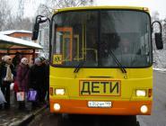 Организованные перевозки групп детей автобусами находятся на постоянном контроле Госавтоинспекции
