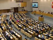 Законы, вступающие в силу 18 июня