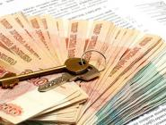 Эксперты составили рейтинг доступности жилья в российских регионах