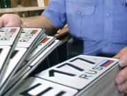 Внесены изменения в Положения административного регламента и правил регистрации транспортных средств