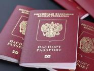 В России могут измениться сроки оформления и выдачи загранпаспортов