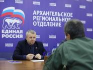 Депутат от Котласа Андрей Палкин внес в Госдуму законопроект