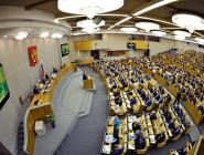 В Госдуму внесён законопроект о «детях войны»