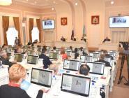 Подведены итоги тридцать седьмой сессии областного Собрания депутатов