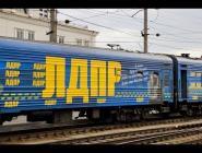 В Архангельскую область приедет поезд ЛДПР
