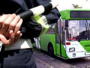 В Архангельской области стартует операция «Автобус»