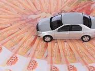 С нового года в России вырастут цены на автомобили