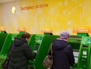 Каждый второй житель Поморья оплачивает услуги ЖКХ через Сбербанк