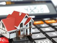 Почему увеличился размер налога на имущество физических лиц
