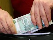 Российские банки узнают о судимостях клиентов