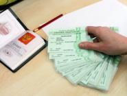 Пенсионный фонд предупредил о новом виде мошенничества с использованием СНИЛС