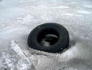 Внимание, выезд на лёд смертельно опасен
