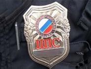 Бывшие сотрудники патрульно- постовой службы предстанут перед судом