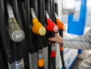 В 2018 году цены на бензин могут вырасти в 2 раза