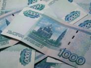 Пенсионный фонд перечислит пенсии до Нового года