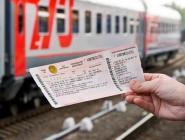 Стали известны тарифы на проезд в плацкарте в 2018 году