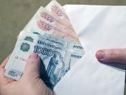 В России появится реестр коррупционеров