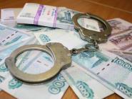 Чиновники стали реже попадаться на взятках