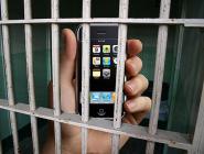 При попытке передачи запрещенных предметов задержано 123 гражданина