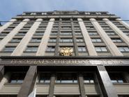 В Госдуме поддержали законопроект ОНФ о сохранении прожиточного минимума при взимании долгов с граждан
